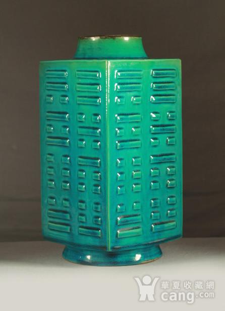 清代孔雀绿釉八卦纹琮式瓶图3