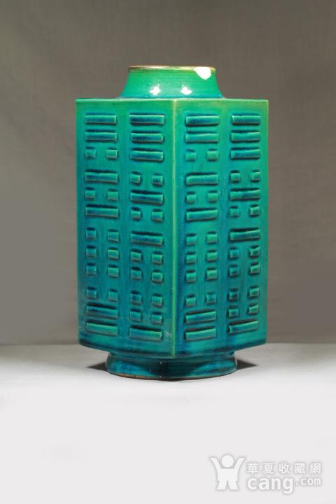 清代孔雀绿釉八卦纹琮式瓶图5