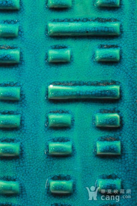 清代孔雀绿釉八卦纹琮式瓶图6
