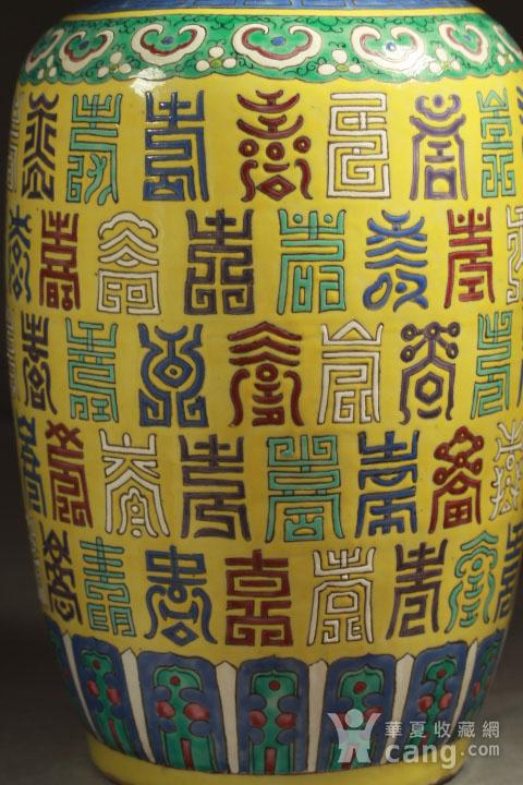 清代 黄地五彩寿字纹棒槌瓶一对带木座图6