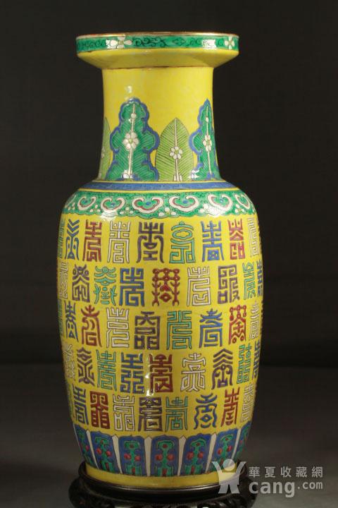 清代 黄地五彩寿字纹棒槌瓶一对带木座图5