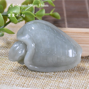 和田玉 长寿龟 万寿无疆