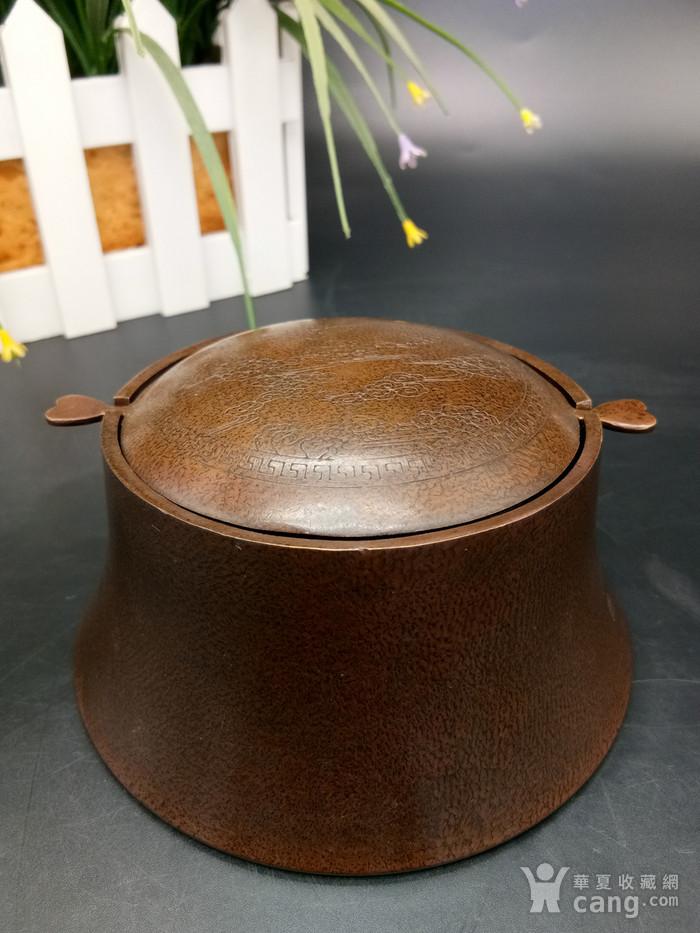 清铜烟灰缸图1