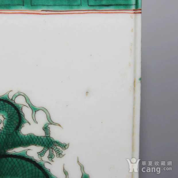 回流之绿龙团寿纹大笔筒图2