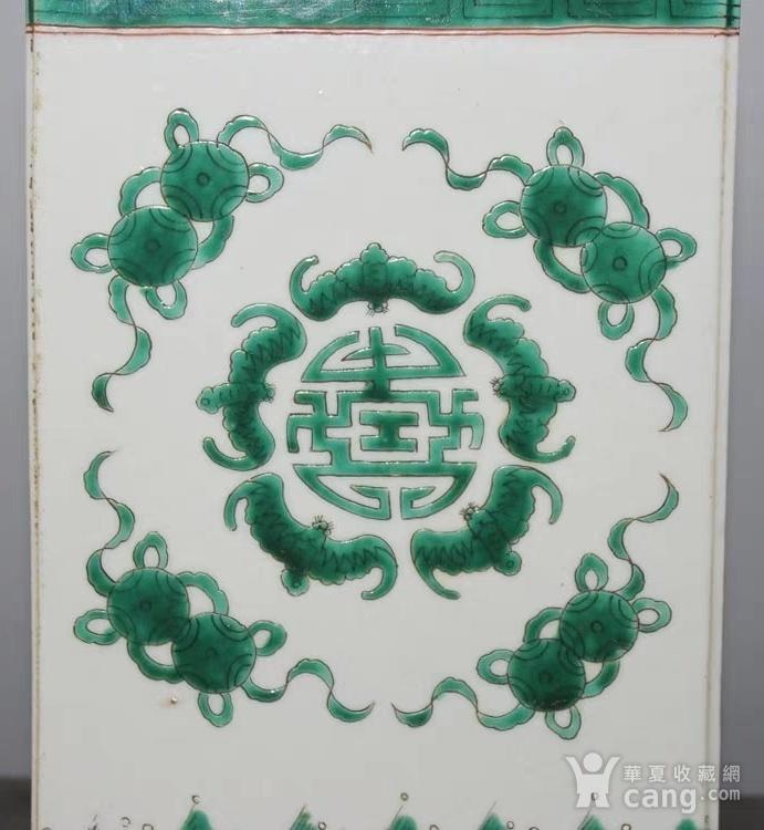 回流之绿龙团寿纹大笔筒图5