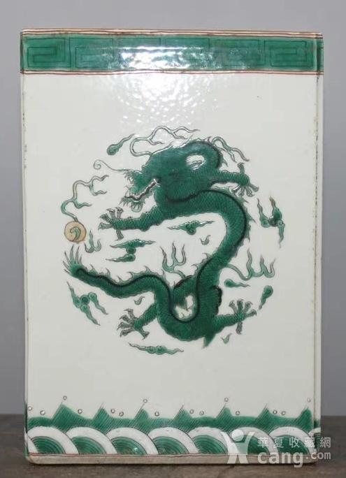回流之绿龙团寿纹大笔筒图6