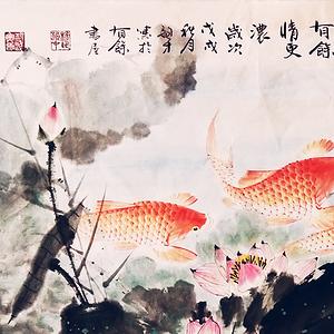著名花鸟画家 杨韵才 连年有余