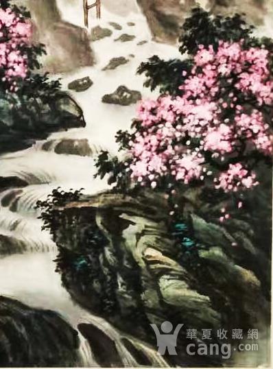 著名山水画家 叶培青 含笑春风图2