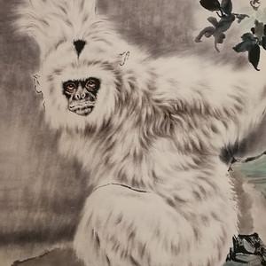 装裱画刘继卣动物猿