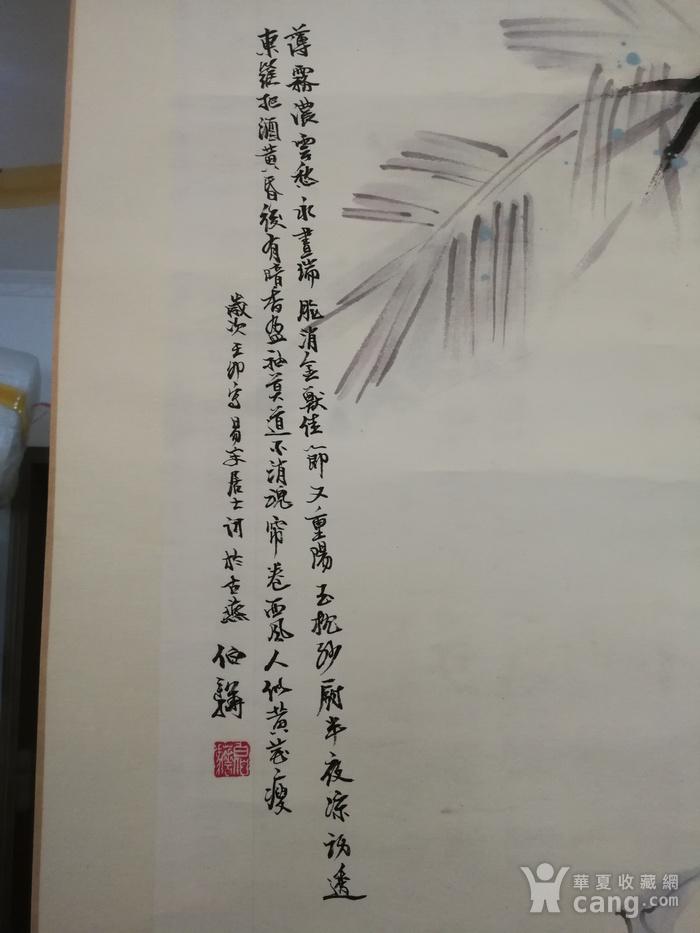 装裱画白伯骅侍女图图3