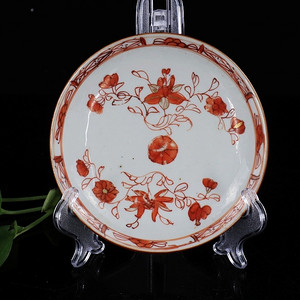 乾隆紫金釉描金花卉绘画盘