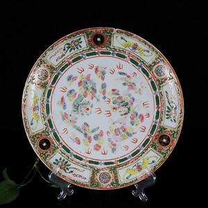 清代双龙戏珠铜钱绘画盘