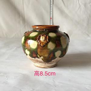 128 三彩小罐2
