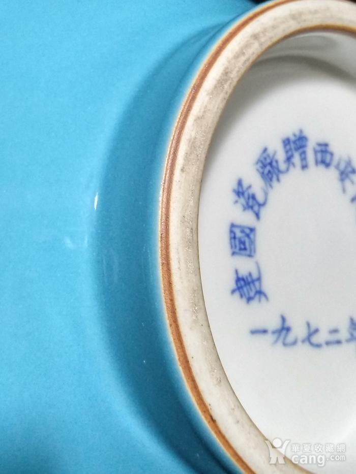 英国回流的博物馆瓷之天青釉竹节瓶图4