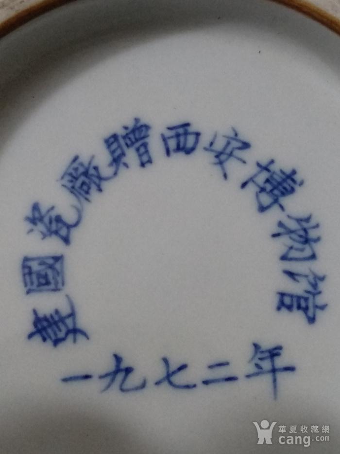 英国回流的博物馆瓷之天青釉竹节瓶图6