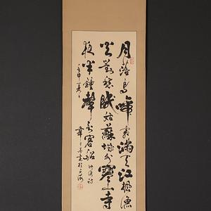 韦日昌,书法