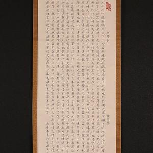 刘渝鑫,书法