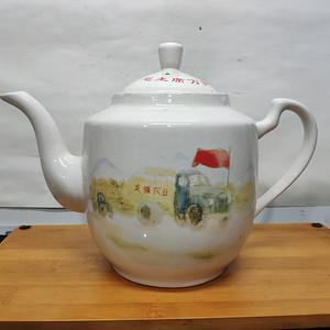 联盟 文革茶壶