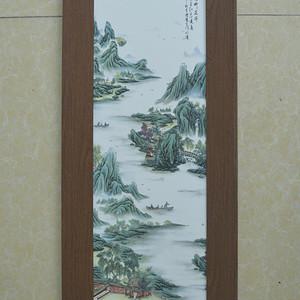 一幅瓷板山水画