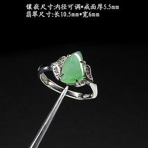 冰种苹果绿翡翠戒指 银镶嵌2101