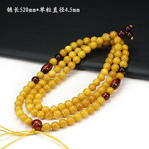 天然蜜蜡圆珠挂链0702