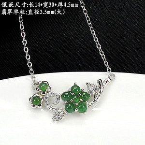 冰种阳绿翡翠项链 银镶嵌5339