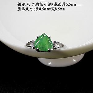 冰种阳绿翡翠戒指 银镶嵌2110