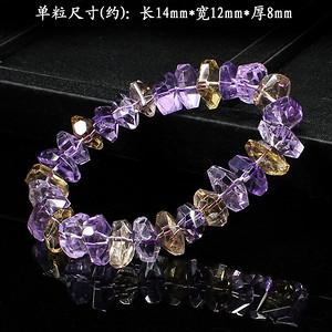 天然紫黄晶招财手串1041