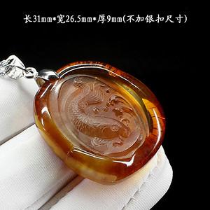 天然带原皮蜜糖色蜜蜡琥珀年年有余挂件0332