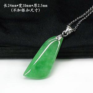 满绿翡翠挂件0356