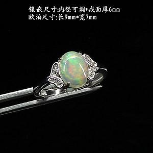 天然欧泊戒指 银镶嵌6590