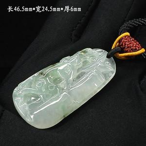 冰种翡翠加官寿禄挂件1913