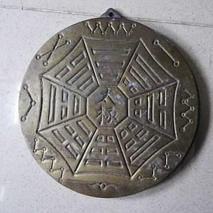 英国回流的一铜太极八卦挂牌