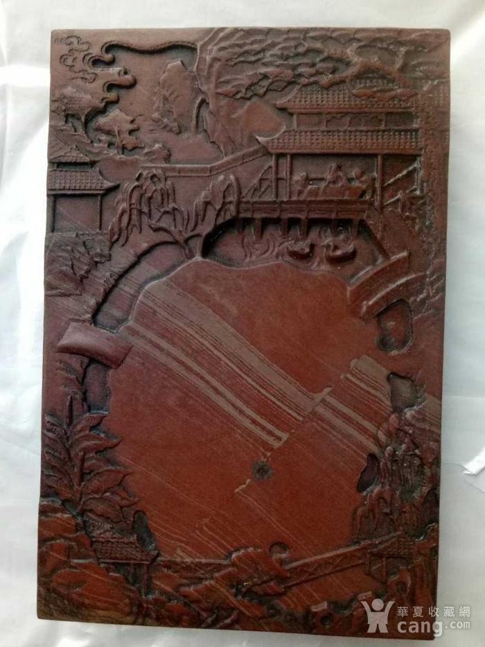 英国回流的兰亭序红丝砚台图2