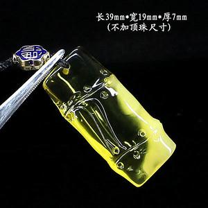 天然琥珀金绞蜜节节高挂件2134