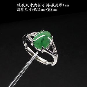冰种翠绿翡翠戒指 银镶嵌2103
