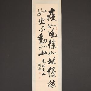张砚波,书法
