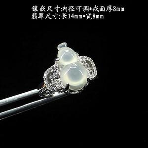 冰种翡翠福禄戒指 银镶嵌3402