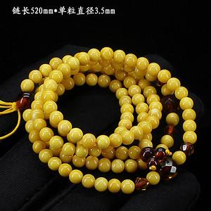 天然蜜蜡圆珠挂链0704
