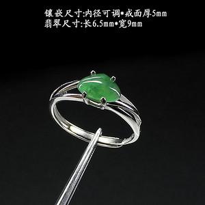 冰种阳绿翡翠戒指 银镶嵌2117