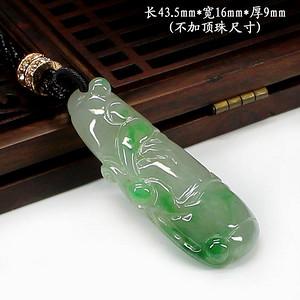 飘阳绿翡翠步步高升挂件1908