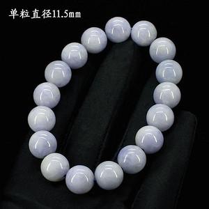紫罗兰翡翠圆珠手串1249