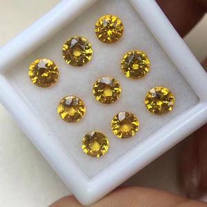 天然黄蓝宝石裸石9粒4.88ct