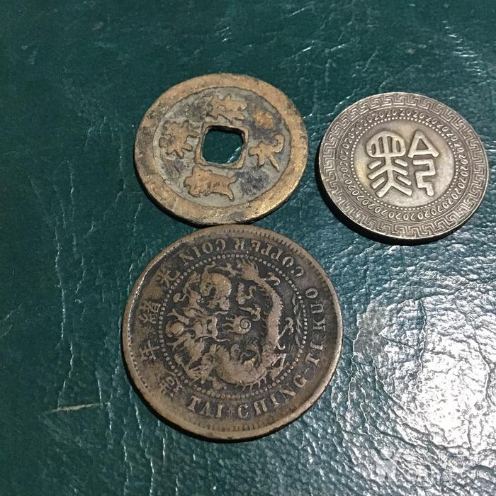 古代钱币图1