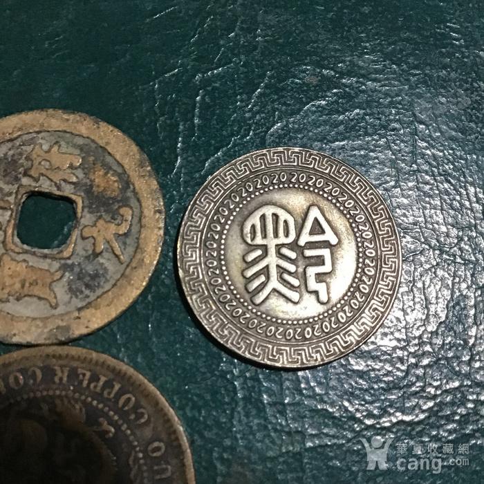 古代钱币图4