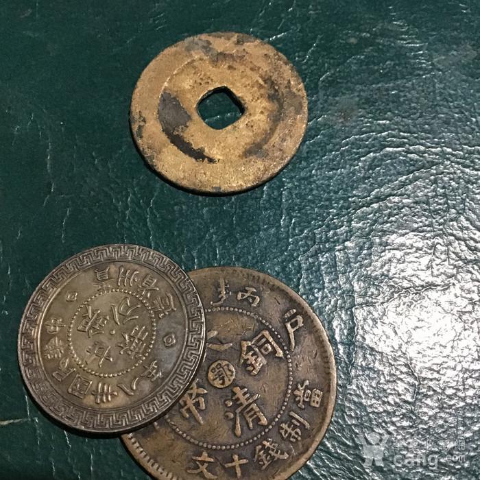 古代钱币图5