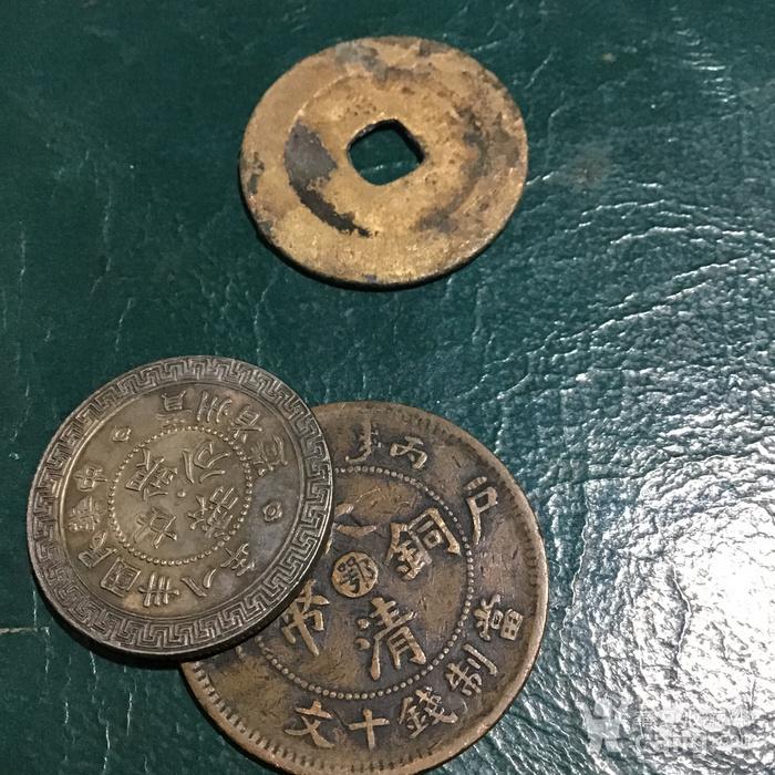 古代钱币图8