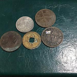一组老钱币
