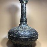 珍贵 欧洲回流 收藏级精品重器 青铜蒜头瓶一尊