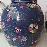 乾隆霁蓝釉加粉彩描金花卉蝴蝶盖罐